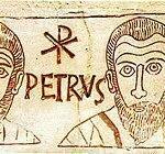 Релігійне свято Петра і Павла